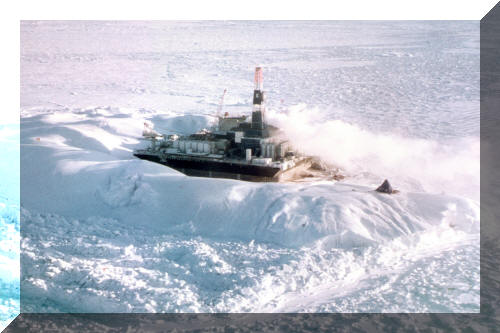 Image: Drilling in Arctic Ocean:  Drilling Rig in the Chukchi/Beaufort Sea Areas
